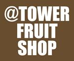 Tower Fruit Shop