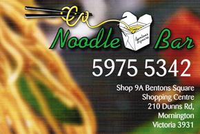 Bentons Square Noodle Bar